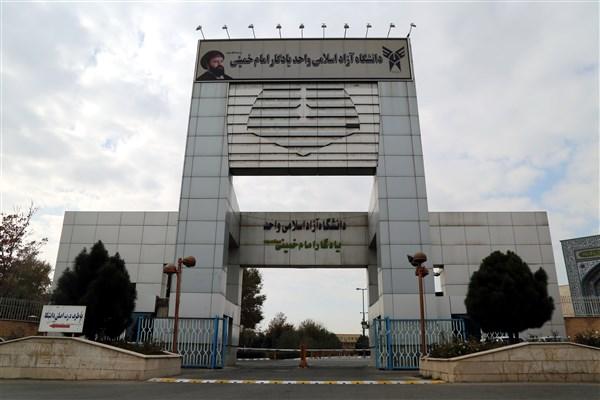 کنکور کارشناسی ارشد در واحد یادگار امام خمینی(ره) شهرری برگزار میشود
