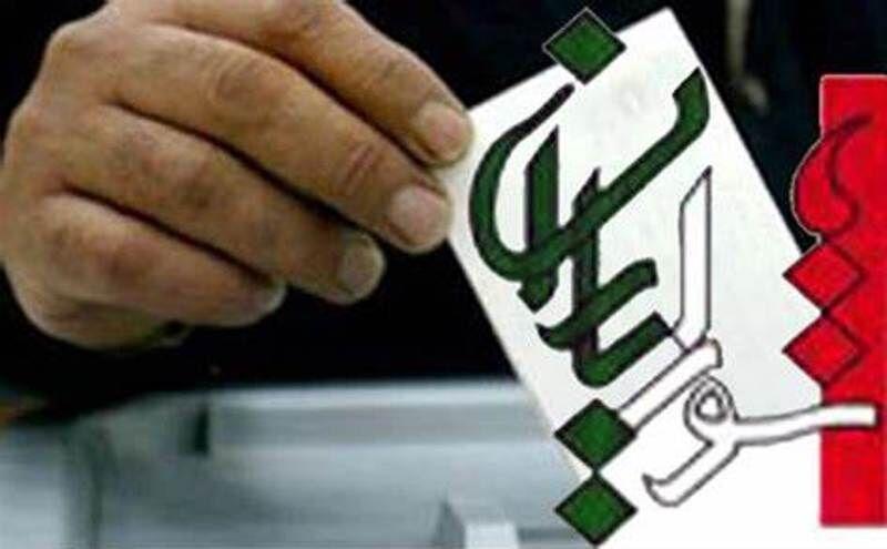 ۱۵۰ صندوق برای انتخابات شورایاری ها در شهرری توزیع می شود
